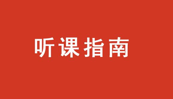 2018年中西医学习计划