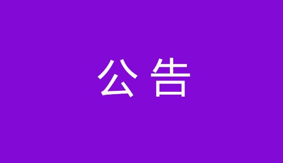 2019年特训营招生简章